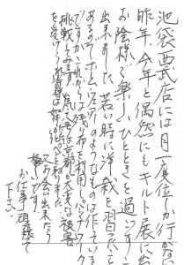 20130924-sm